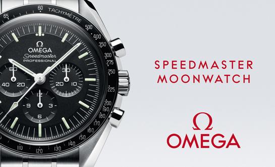 Omega Speedmaster Moonwatch Black Dial