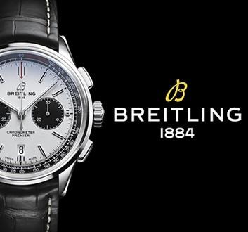 b29f498f5096 Jewellery   Watch Store